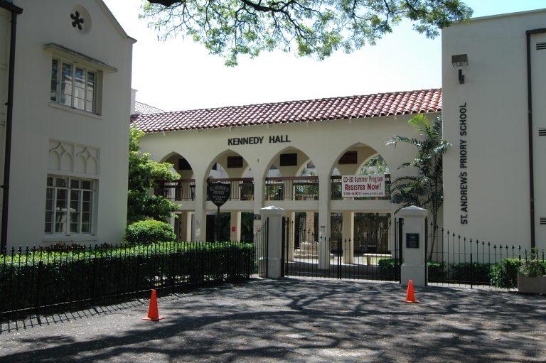 インターナショナル ホスピタリティ センター IHC
